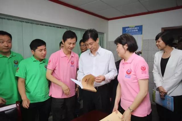 湖南省副省长蔡振红一行考察凤网e家、96580